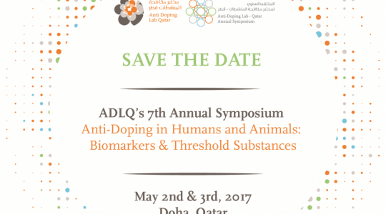 ADLQ Annual Symposium will take place on the 2nd and 3rd of May 2017 in Doha