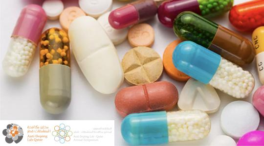 Dietary Supplements: Strength, Weaknesses, Opportunities and Threats